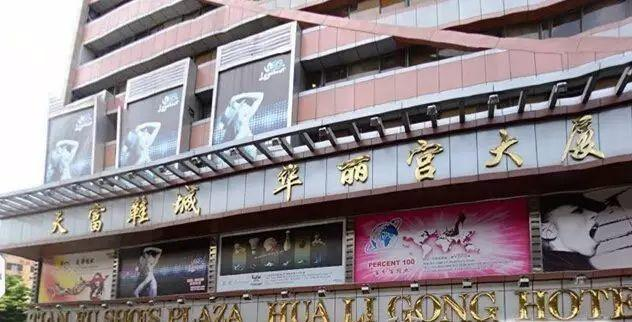 e8654fdf03e29 Shoes Wholesale Markets of Guangzhou