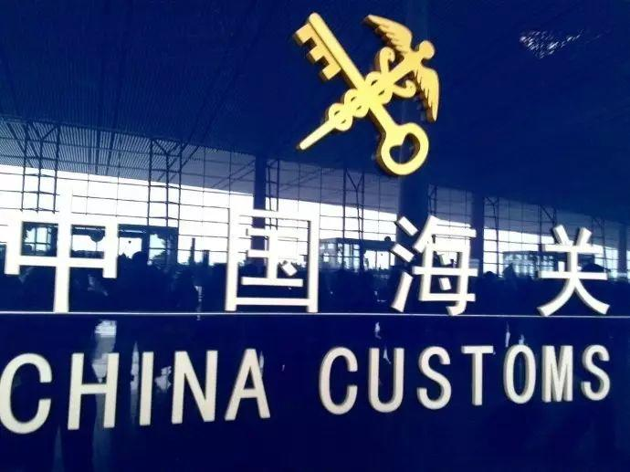How Much Money Can I Bring When Entering China?