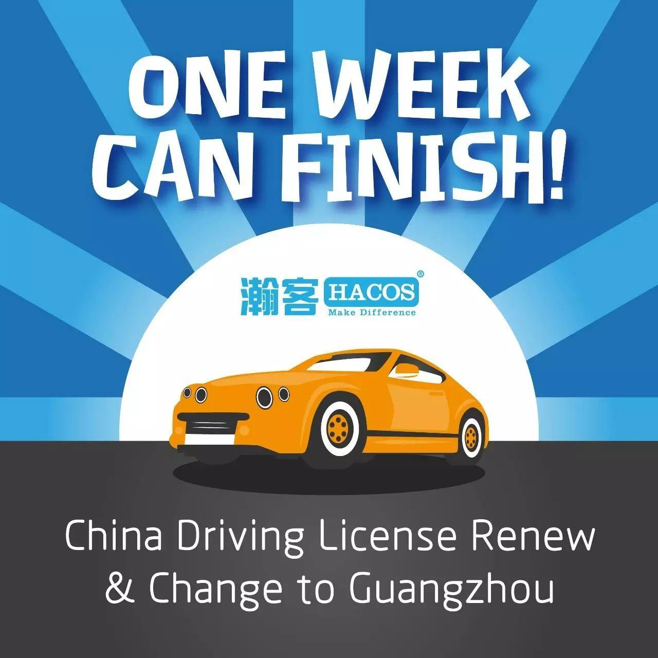 These Countries' Driving License Can Be Used In China!