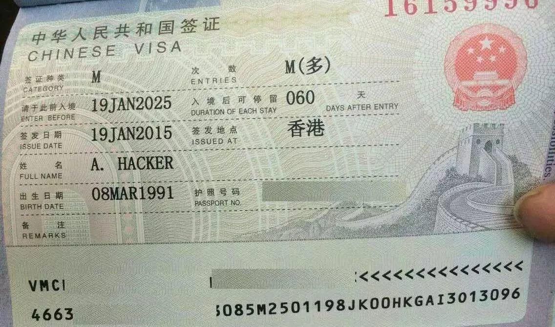 Tell You All Types of Chinese Visas! Check It!