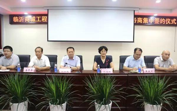 瀚客与山东临沂商城工程物资市场签订外商服务战略合作框架协议