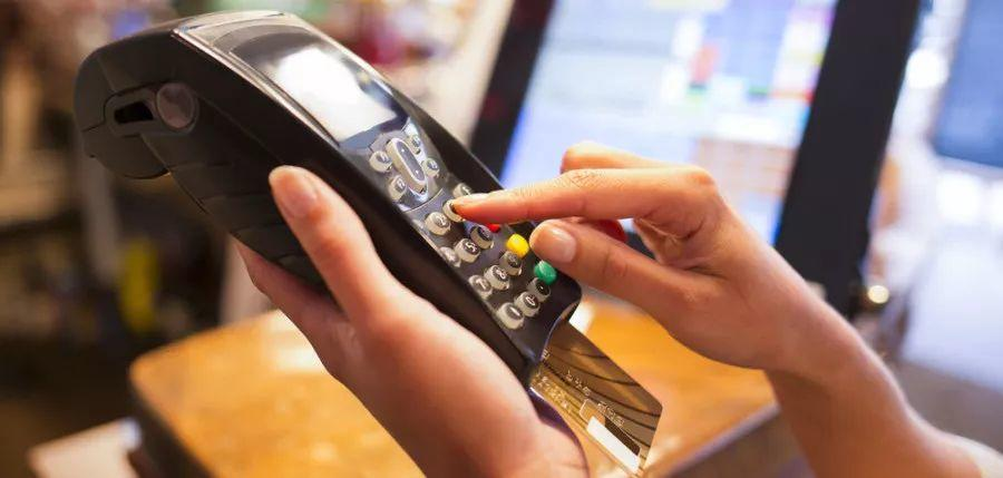 Attention! New Policy on Bank Account & Mobile Payment!