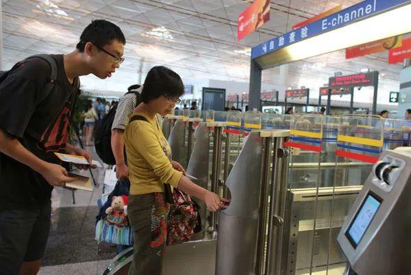 Use Z-visa to Skip Airport Lines in China? Check It!