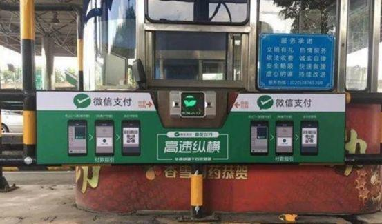 Goodbye To Your Mobilephone! Declared By WeChat & Alipay!