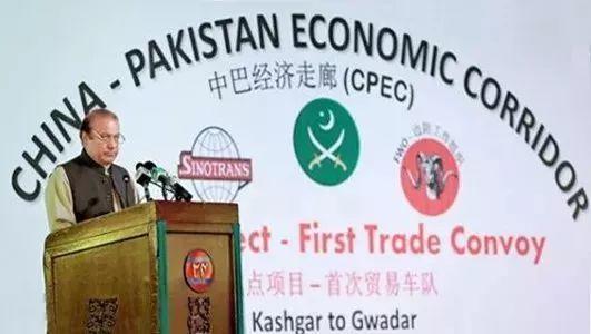 Good News! Karachi Gwadar Gulf Express is Officially Launched!