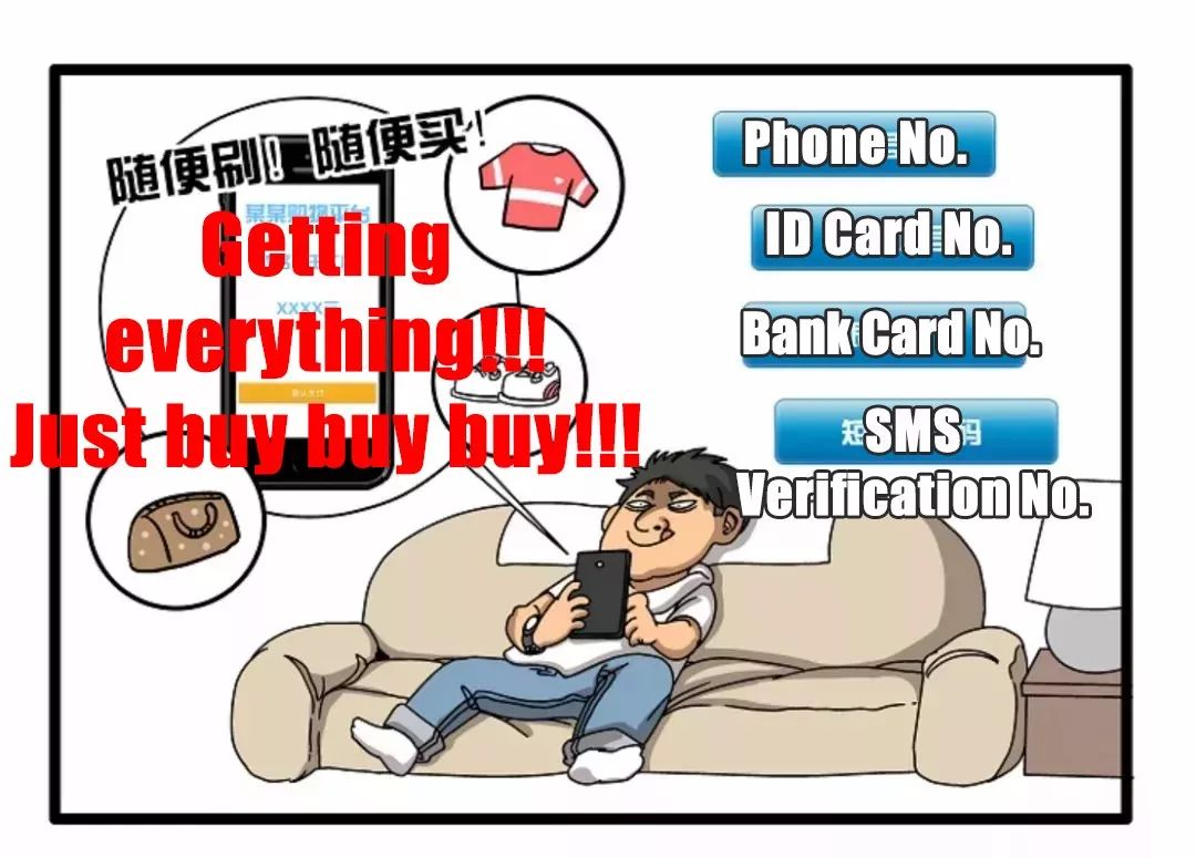 New Fraud! Money Stolen Without Losing Bank Card or Phone!