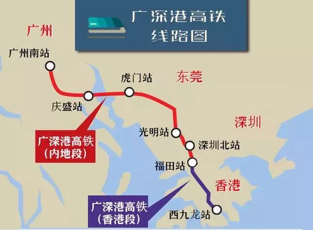 Good News! GZ-SZ-HK high-speed link to open on Sep. 23rd