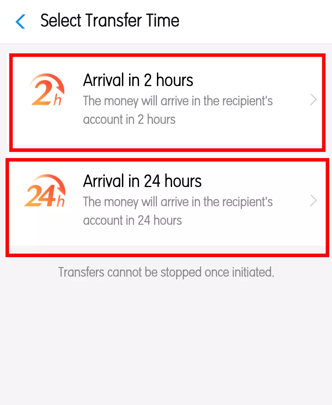 Alipay New Feature! Your Transfer Can Be Withdrawn!
