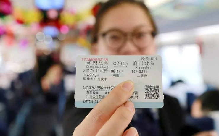 高铁车票无纸化时代到来,中国铁路将推电子票
