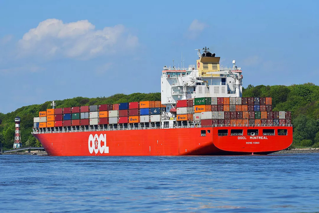 Latest Notice! OOCL, CMA, RCL, SKR Have Adjusted Fees!