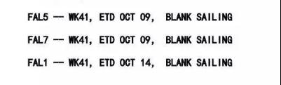 9月,10月份停航严重,运费再升高,你可能将会面临无船运货!