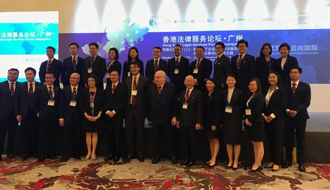 HACOS Invited to Hong Kong Legal Services Forum 2018!