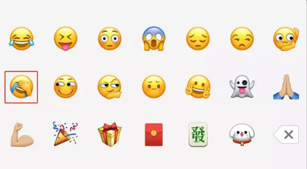 Can't Use This Facepalm Emoji Anymore?! Why?