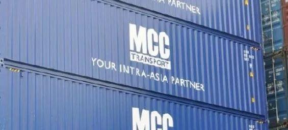 See You MCC! No More MCC!