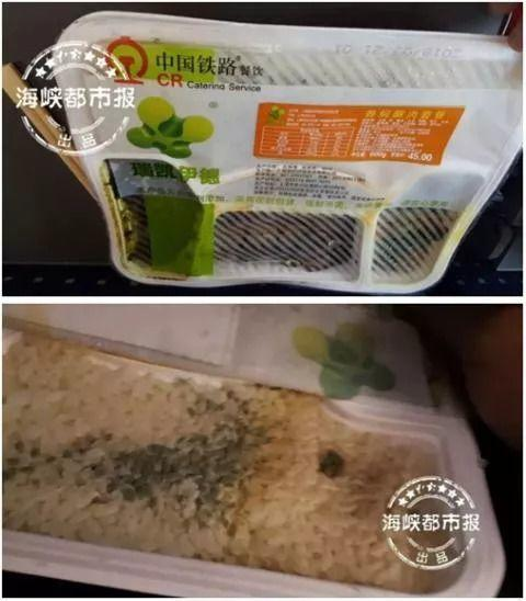 China to Further Improve Food Safety on Trains!
