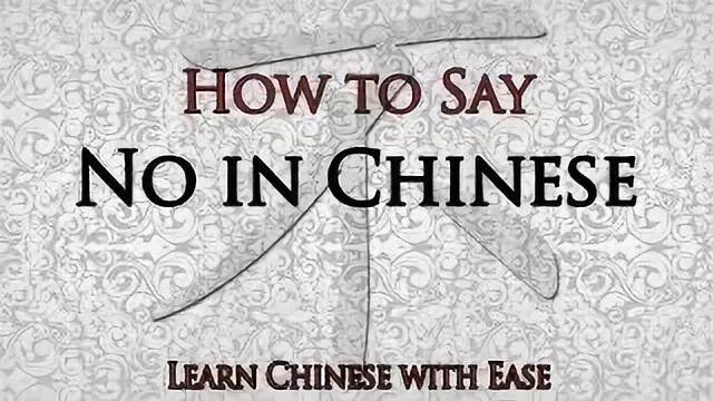 How Chinese Say