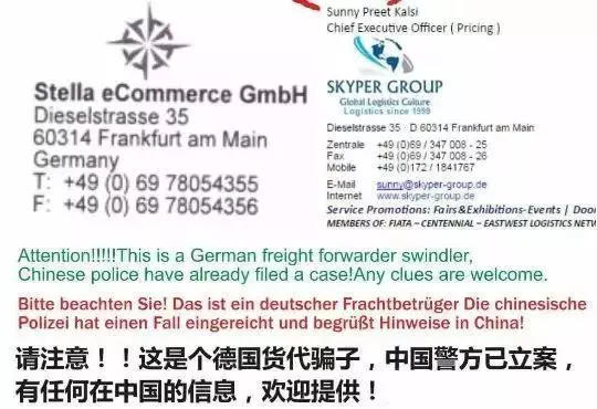Beware Of These Overseas Agents! Some People Have Been Cheated!