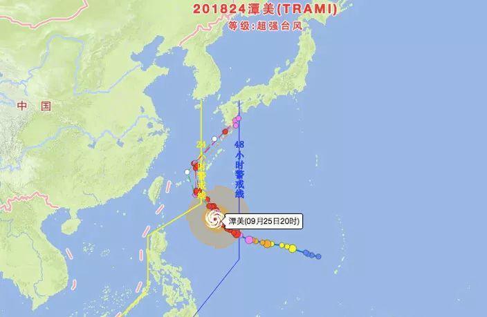 New Super Typhoon Headed Towards East China Sea!