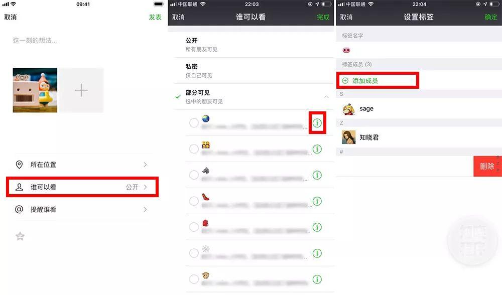 WeChat Latest Update! Big Changes to Official Accounts!