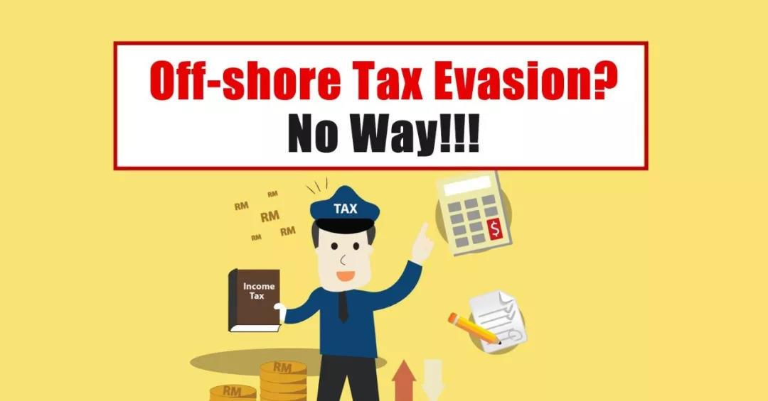 China to Launch New Anti-tax Avoidance & Strict Punishment!