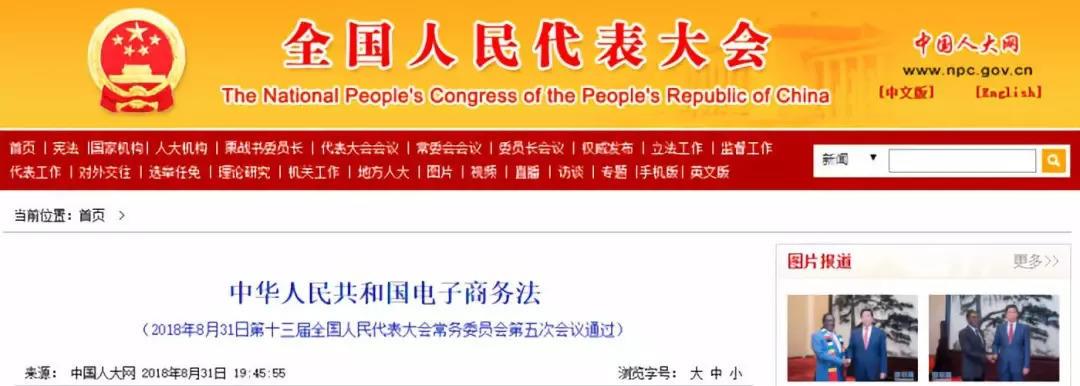 Goodbye, WeChat Sellers! Goodbye, Daigou People!