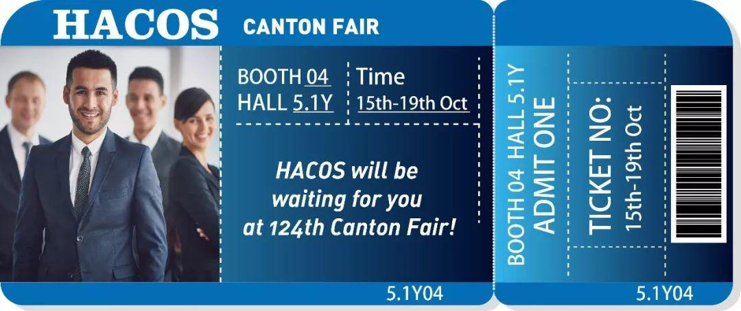 See You There! 124th Canton Fair!
