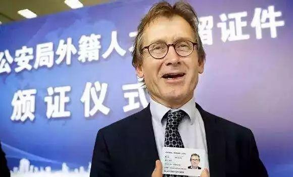 How Hard To Get A Chinese Green Card?