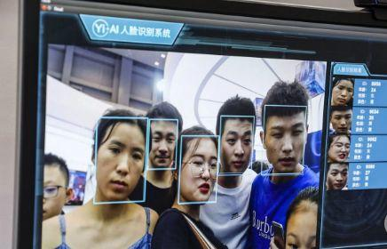 Be Careful! China's Skynet Project Finds People In Minutes!