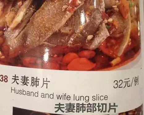 LOL when You See These Bizarre Translations