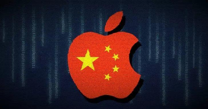 iPhone Users In China Lost Great Deal Money! What Happened?!