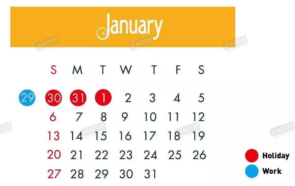 Attention! China's 2019 Public Holiday Schedule Just Came Out!