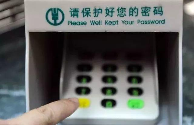 How to Open A China Bank Account? Complete Guide Here!