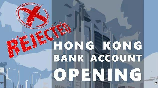 Why So Hard to Open Accounts in HK?