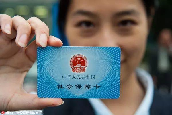 China to Blacklist Those Refuse to Pay Social Insurance Fees!
