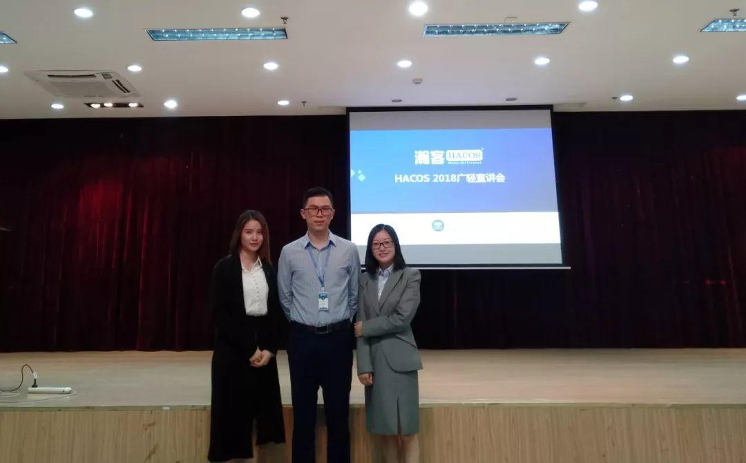 HACOS' Recruitment Talk in GD Industry Polytechnic