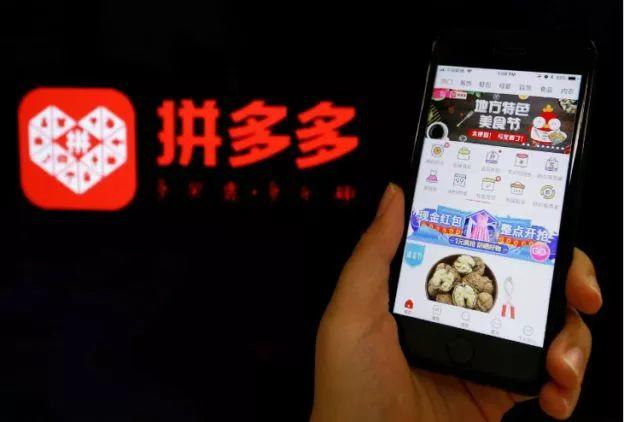 Apple Removes Over 700 Apps From China App Store!