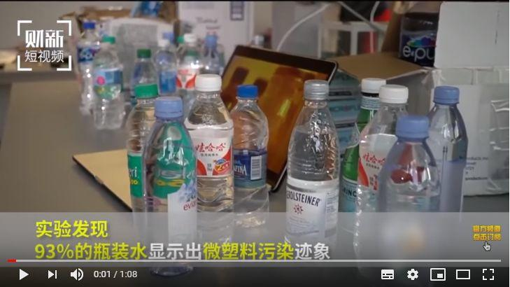 Horrible! You Ingest Micro Plastic Everyday and Never Realize It
