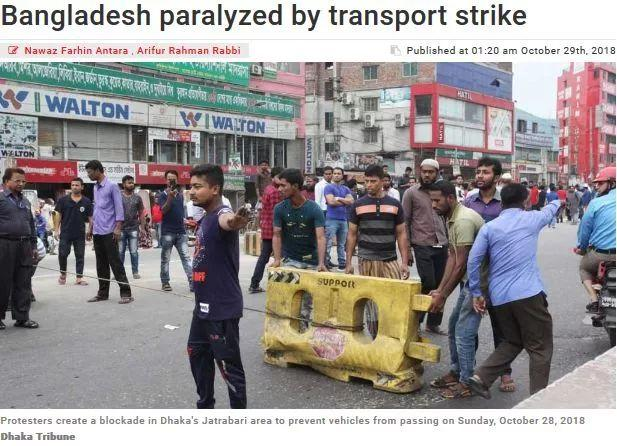 JUST HAPPENED! Bangladesh's largest port has been paralyzed