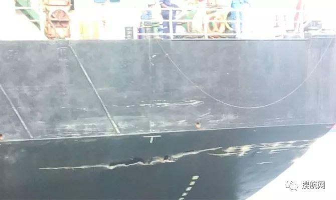 BREAKING! Share Space Barge Hit Dock Caused Serious Delay