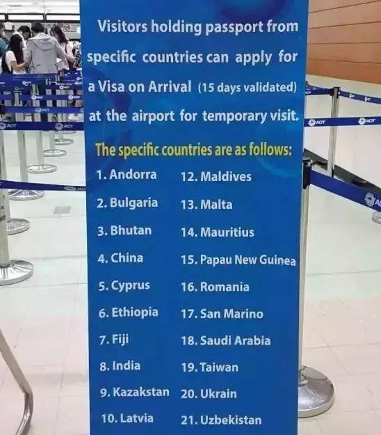 【最新消息】从明天开始,泰国免落地签证费!