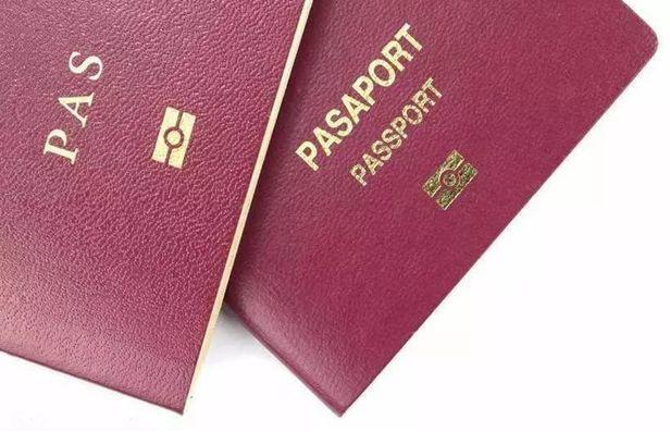Lost Passport In China? Don't Worry, Follow This To Reissue!