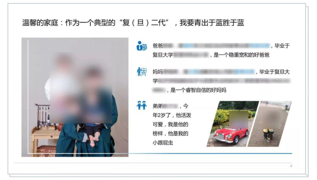 No Way! A Five-Year-Old's CV Freaks Out Over Chinese Internet!