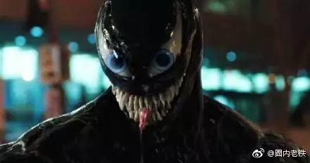 Venom: Why People Say A Man-eating Monster Is Adorable?