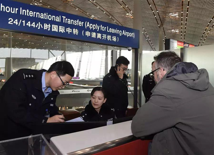 New Visa-Free Policy in These 5 Chinese Cities!