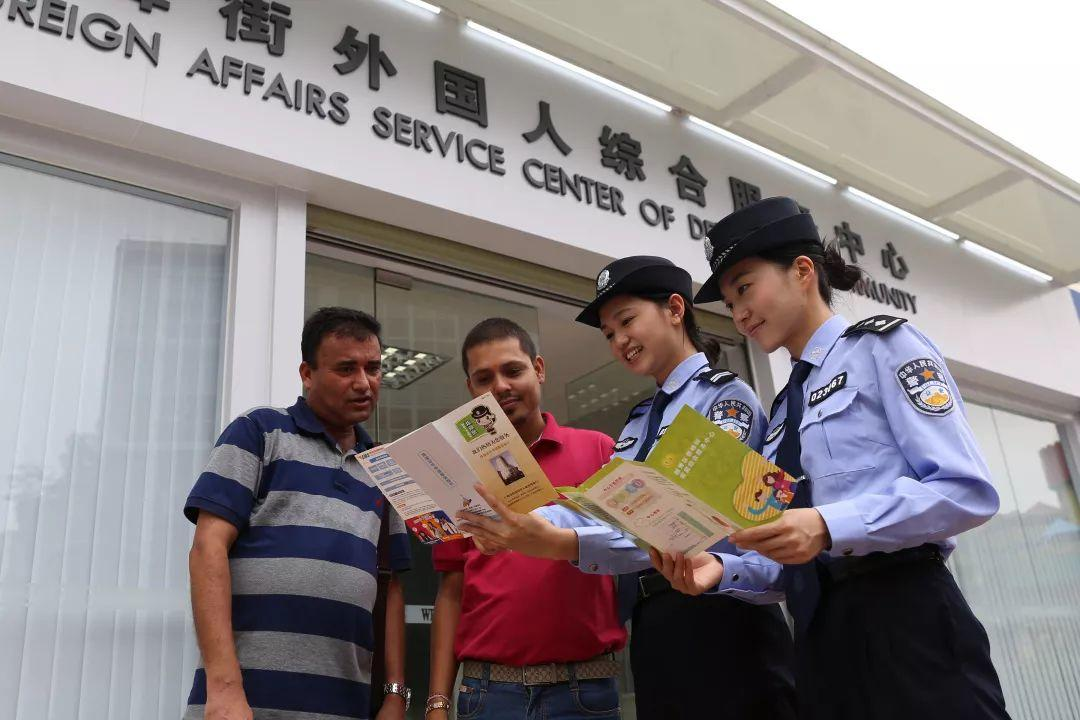 10 Entry-Exit Facilitation Measures for Foreigners in GZ