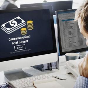 开户证取消!个人账户避税将不再可能