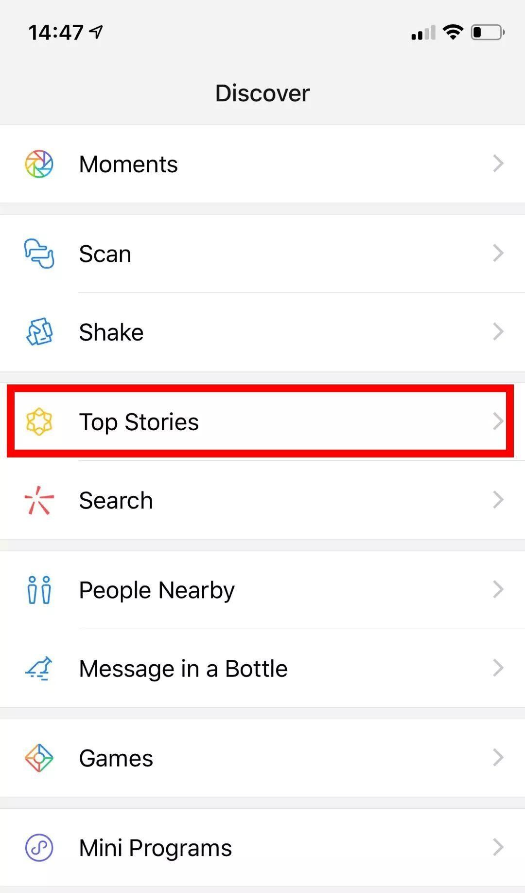 Wechat New Features, the Biggest Updates in the Past 4 Years!