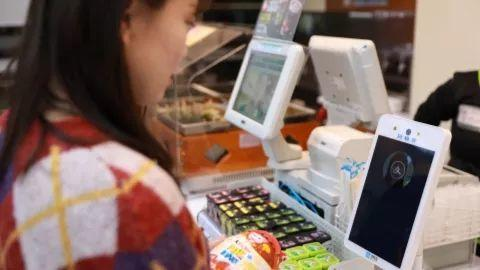 Alipay to Update Facial Payment Nationwide!
