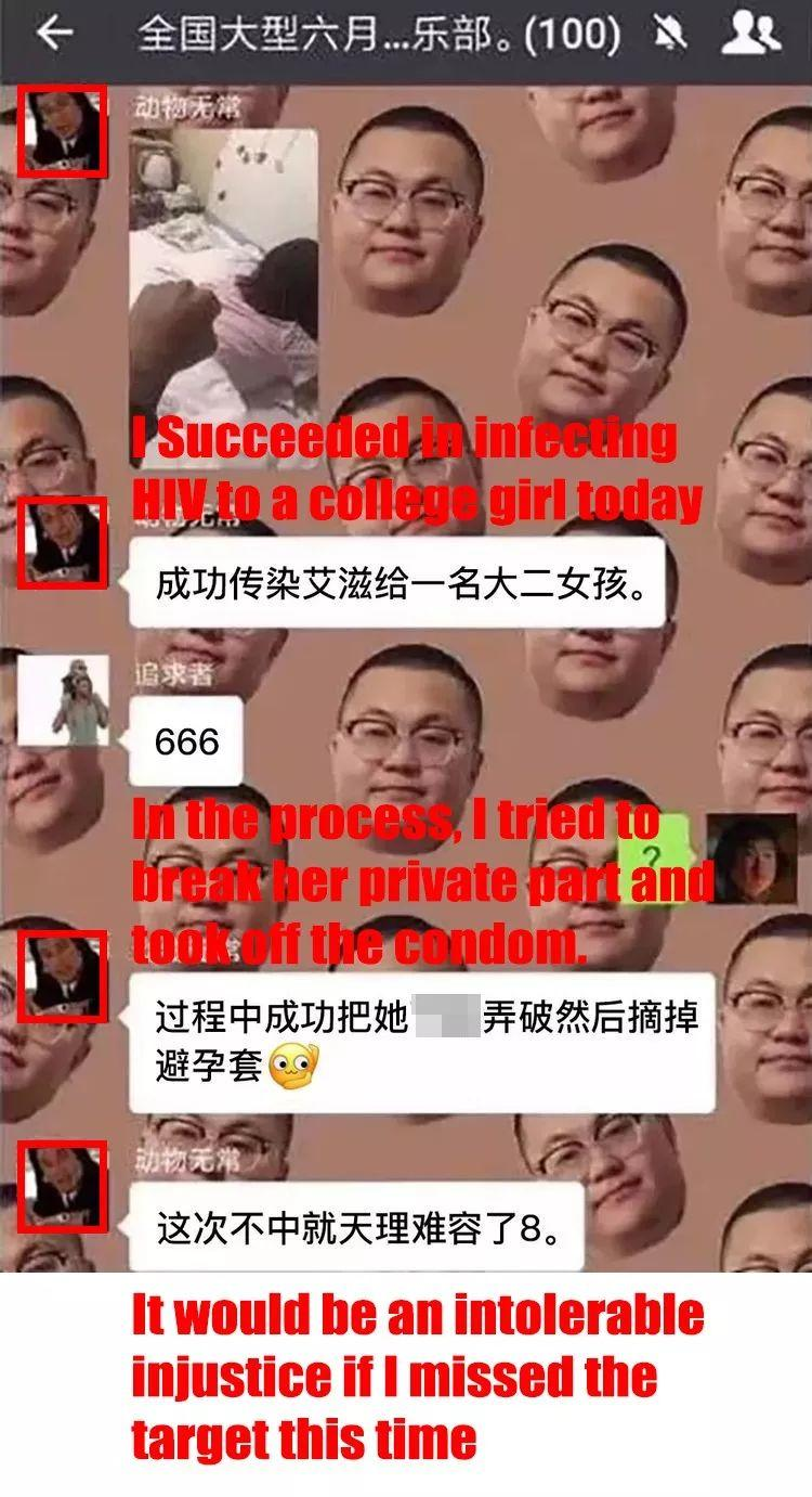 Man Infects College Girls with HIV Purposely & Boasts in WeChat!