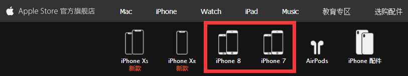 BREAKING! China to Ban These iPhone Models in Patent Dispute!